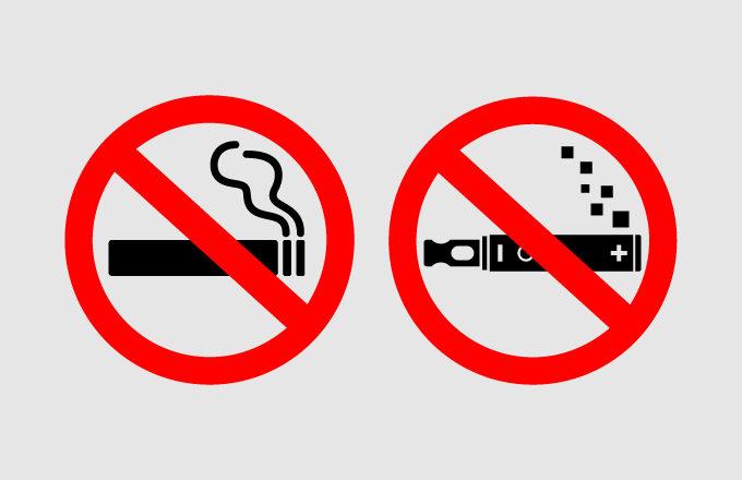 たばこ吸いません