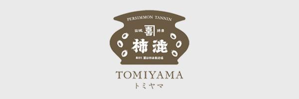 柿渋トミヤマ